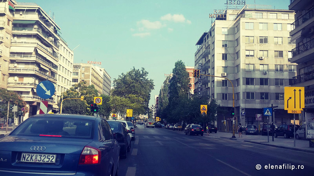 Vacanță în Thessaloniki